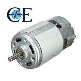DC 12V motor
