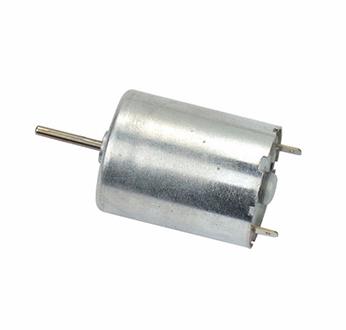 Generator Or Dynamo Motor